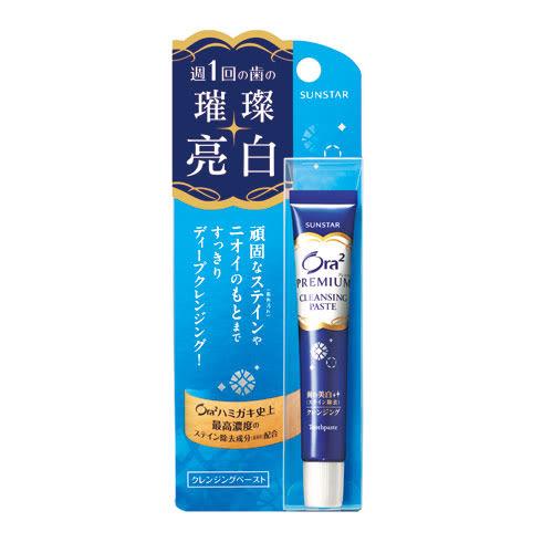 Ora2極緻璀璨亮白護理牙膏17g【愛買】