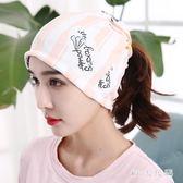 孕婦月子帽 夏季薄款產后透氣產婦冒夏天頭巾時尚孕婦帽子 QQ6184『MG大尺碼』