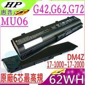 HP MU06 DM4電池(原廠6芯最高規)- DV3-4000,DV3-4100,DV5-2000,DV6-3000,DV6-3200,DV7-4000,DV7-4200