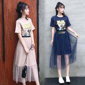 大呎碼兩件式洋裝 連身裙夏小清新網紗套裝紗裙中長款兩件套裙子學生韓版女