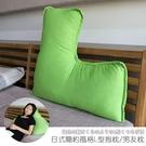 趴枕 枕頭 靠枕 男友枕《日式簡約風格L...