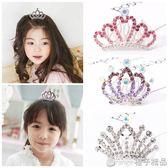 韓國兒童發飾發夾發梳小公主水鉆皇冠發夾女童頭箍女孩王冠發卡 橙子精品