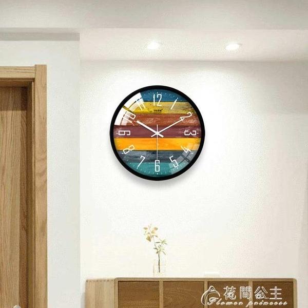 掛鐘北歐創意木紋大號靜音現代時尚歐式客廳個性臥室石英時鐘表 快速出貨