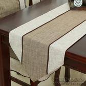 錦色華年布藝桌旗新款中式桌巾現代簡約風格復古古典茶幾純色桌旗