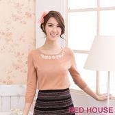 【RED HOUSE-蕾赫斯】七分袖縫珠素色針織衫(粉橘色)