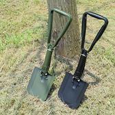 戶外大號工兵鏟 車載折疊雪鏟 野營鐵鍬多功能鋼軍鍬釣魚鏟子igo「摩登大道」