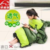 睡袋成人戶外可拼接棉睡袋