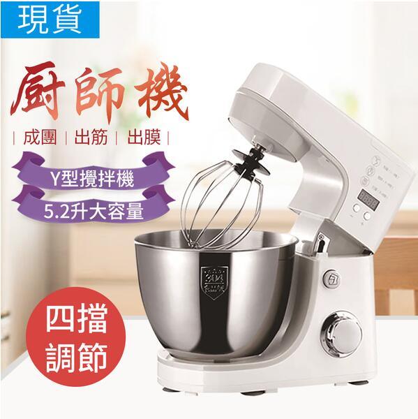 貨 110V電動多功能和面機 5.2L麵團攪拌機料理機打蛋機打蛋器奶油和面機廚師機打發機揉麵機