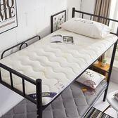 榻榻米床墊學生宿舍單人寢室0.9m床褥1.2米墊子加厚90x190cm褥子·liv