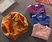 男童外套2018新款 寶寶衣服女童兒童潮裝嬰兒小童春秋裝洋氣上衣