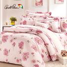 Arnold Palmer 愛戀紅妍 床包被套 雙人四件組 精梳棉 台灣製 伊尚厚生活美學