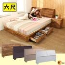 床組 床墊《百嘉美》雙人6尺床頭箱+四抽床底房間2件組 4色 BE010-6