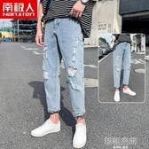 牛仔褲男士直筒寬鬆2020新款夏季潮牌潮流破洞休閒九分束腳長褲D
