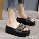 時尚串珠水鑚一字拖女夏季外穿鬆糕跟防滑顯瘦增高厚底涼拖鞋 可然精品