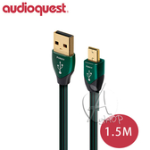 【A Shop】美國 Audioquest Mini USB-Digital Audio Forest 傳輸線 1.5M (A-Mini)