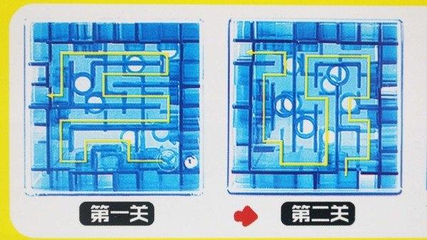 益智 3D迷宮 六面迷宮(中)/一個入(促40) 720度立體旋轉 闖關迷宮 滾珠迷宮魔方-鑫