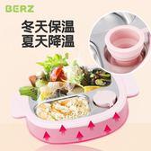 BERZ貝氏兒童注水碗保溫餐盤分格盤可拆洗嬰兒輔食碗飯盒寶寶餐具 青木鋪子