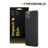 犀牛盾 iPhone 11 Pro Pro Max XS XS Max XR X 衝擊防護背貼 髮絲紋 碳纖維 大理石 背貼