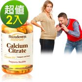 《Sundown日落恩賜》純化檸檬酸鈣+天然維生素D3(100錠/瓶)2入組