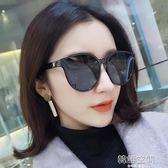 新款GM偏光太陽鏡女明星款墨鏡潮圓臉長臉大框開車司機太陽眼鏡女  韓語空間