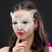 角色扮演 變裝趴 舞蝶幻境鏤空蕾絲眼罩 (白色)《情人專屬》