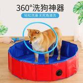 寵物洗澡神器洗澡圈狗狗洗澡刷子狗狗360度洗澡刷清潔沐浴噴頭 酷斯特數位3c YXS