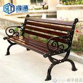 公園椅子園林椅休閒椅長椅廣場椅鑄鐵防腐木實木靠背椅長凳子戶外qm    橙子精品