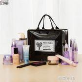 防水化妝包女便攜大容量多功能化妝品收納袋包網紅簡約旅行洗漱包 藍嵐