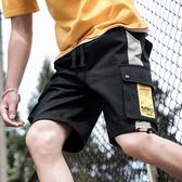 五分褲 男士短褲潮夏季寬鬆運動休閒七分褲潮牌薄款大褲衩五分工裝中褲子【【八折搶購】】