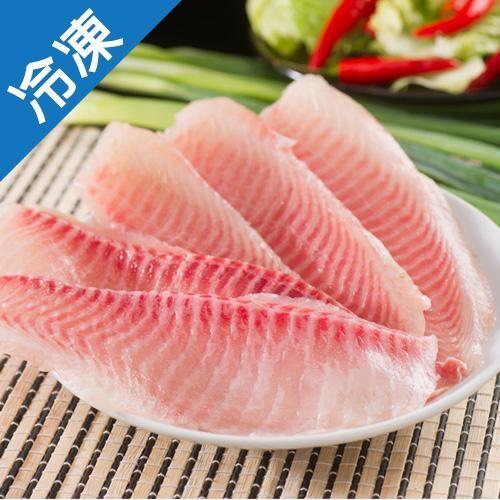 超人氣商品買一送一超爽口台灣鯛魚鮮切腹片(400g±5%/包)【愛買冷凍】