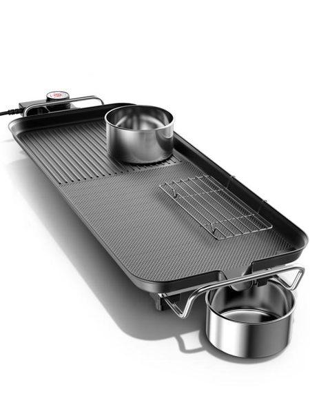 220V明爵燒烤爐家用電烤爐無煙烤肉機韓式多功能室內電烤盤鐵板烤肉鍋igo 韓風物語