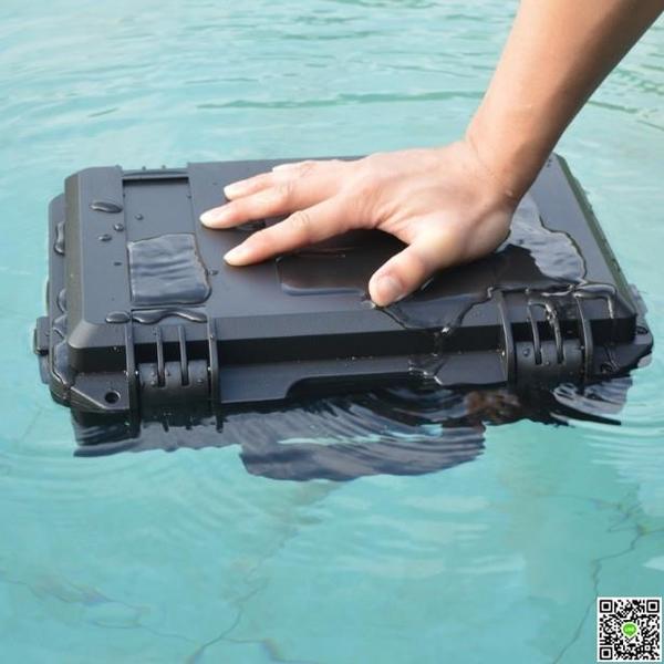 相機箱 工具箱多功能手提式安全防護儀器設備箱防水防震戶外攝影相機箱 LX 聖誕節