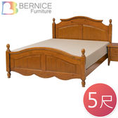 Bernice-貝蒂5尺實木雙人床架(不含床墊)