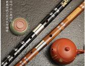 竹笛子樂器高檔精制E初學成人零基礎F兒童  創想數位DF