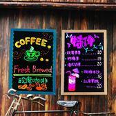 熒光板寫字板發光小寫字板熒光板廣告板可懸掛式led版電子熒光屏手寫寫字板廣告牌 小明同學 igo