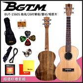 2020團購方案BGTM嚴選單板BUT-1560S雲杉相思木26吋~單板烏克麗麗