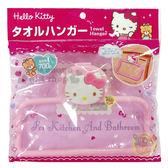 〔小禮堂〕Hello Kitty 夾式毛巾掛架《粉.大臉》毛巾桿.銅板小物 4573135-57740