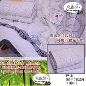 奈米銀竹炭紗檸檬花提花款毛巾(單條裝)【台灣興隆毛巾專賣*歐米亞小舖】