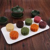 熱銷烘焙工具法焙客水晶圓形冰皮月餅模手壓式綠豆糕模烘焙模具立體卡通6花片 曼莎時尚
