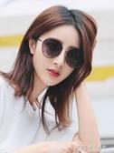 新款偏光太陽鏡女防紫外線網紅圓臉大臉顯瘦墨鏡女ins潮 探索先鋒