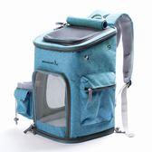 貓狗便攜背包不變形寵物外出雙肩背包貓包泰迪狗包寵物旅行袋用品【販衣小築】