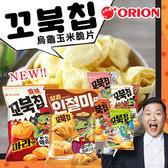 韓國 ORION 好麗友 烏龜玉米脆片 80g 玉米濃湯 烤麻糬 鮮蝦 餅乾 濃湯 玫瑰鹽 麻辣 烏龜餅乾 脆餅