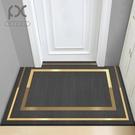 地毯門墊客廳進門口腳踏墊入戶門地墊北歐家用防滑家用可免洗墊子一米