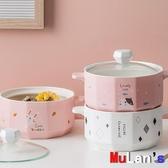【伊人閣】泡麵碗 泡面碗 帶蓋 單個碗 大號 湯碗 陶瓷面碗