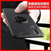車載磁吸金屬指環支架華為Y9 prime Y7 Y6 Pro 2019 Nova 5T 4e 3e 3i 3手機殼保護殼