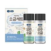 韓國 智慧媽媽 幼兒初食鹽巴2入套組80g(雪花鹽+風味鹽)
