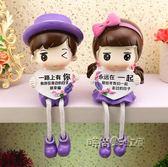 家居飾品客廳情侶娃娃擺件隔板擺件新房裝飾品擺設「時尚彩虹屋」