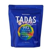 SUNTORY 三得利 TADAS 比菲禦力菌 1袋 (1.7g*30包)~30日份 比菲德氏菌+乳寡醣改版 【聚美小舖】