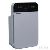 空氣凈化器 家用除甲醛霧霾客廳棋牌室負離子氧吧PM2.5發生器華膜 FR8660『俏美人大尺碼』