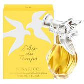Nina Ricci LAir du Temps 比翼雙飛女性淡香精 100ml 02131《Belle倍莉小舖》
